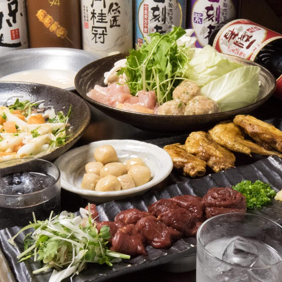 とりいちず酒場 鶴見東口店の鶏料理が満喫できるコース